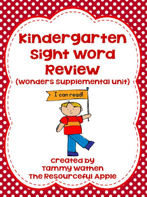https://www.teacherspayteachers.com/Product/Kindergarten-Sight-Word-Review-Wonders-Supplemental-Unit-FREE-797865