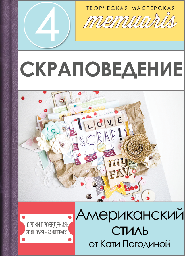 http://memuaris.blogspot.ru/2015/01/2-must-have.html