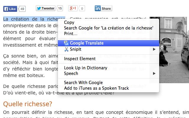 Google Translate Web Page