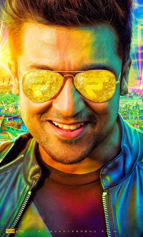Masss New 2nd First Look Poster With Pin Hook Colourful Style