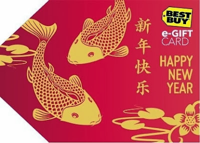 Best Buy Lunar New Year 2014 E-Gift Card Wolf Blogger Campaign