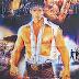 Cine Basura, fin de la segunda temporada: Karate Rock y concurso (¡ACTUALIZADO!)