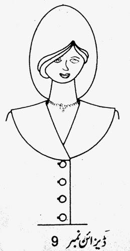 Collar neckline Cutting Tutorial