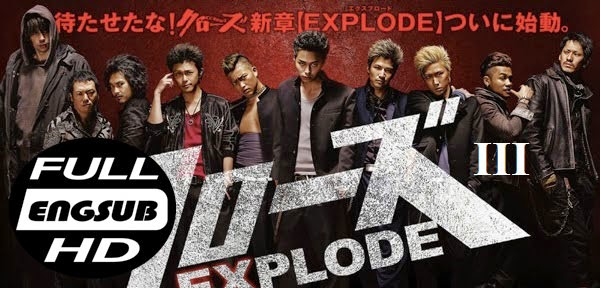 Crows Zero 3 explode Full Movie** - English Sub
