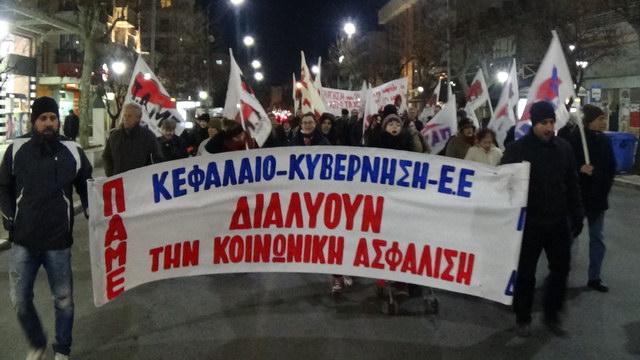 Συλλαλητήριο του ΠΑΜΕ στην Αλεξανδρούπολη για μην περάσει το νέο αντιασφαλιστικό έκτρωμα