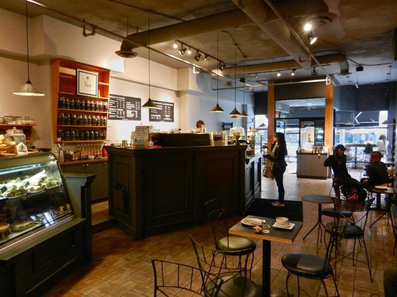 http://1.bp.blogspot.com/-auwvp_OrVcA/VaDLVFkY0tI/AAAAAAAAAHM/rlEKP0rDouA/s1600/Trees-Organic-Coffee-Granville-Vancouver_4.jpg
