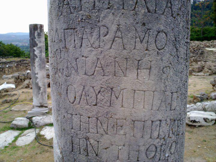 Επιγραφή στον αρχαιολογικό χώρο του λόγγου