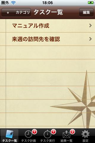 設定 IMG_0014