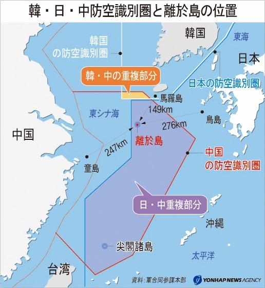 韓国(Ⅱ):親中国化と米疎遠化のもたらすものは?