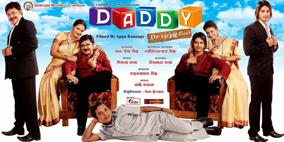 DADDY-THE LIVING GOD
