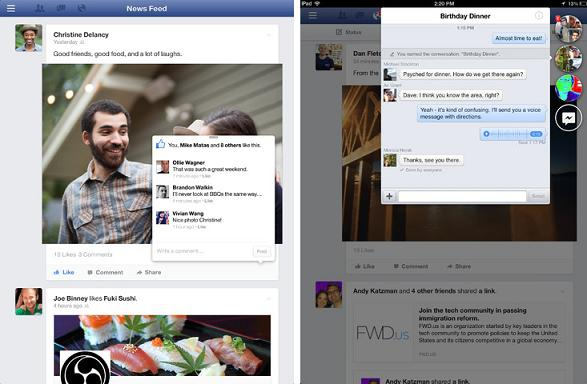 Download Updated Facebook App for iPhone and iPad