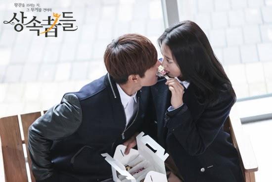 [Foto] Donut Kiss Lee Min Ho dan Park Shin Hye di Heirs