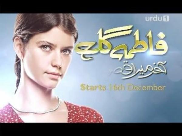 Fatima Gul Drama