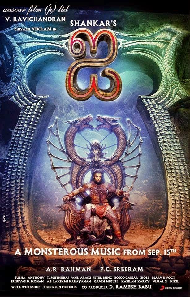 I Movie Latest Stills | Shankar | Vikram | Ai Movie