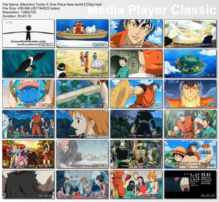 เอามาทุกอย่าง: (Mediafire) Toriko X One Piece การพบกันอีก