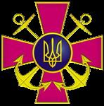 Військово-Морських Сил