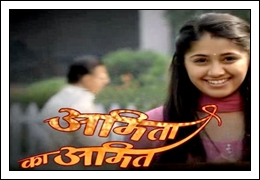 (14th-Jan-13) Amita Ka Amit [1st Episode]