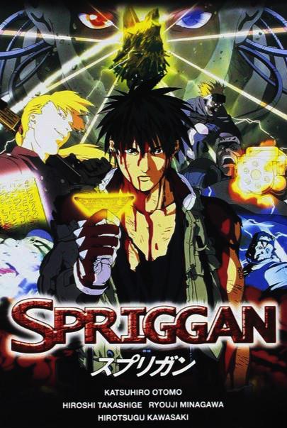 Spriggan anime recensione