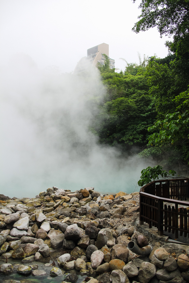 Beitou thermal valley