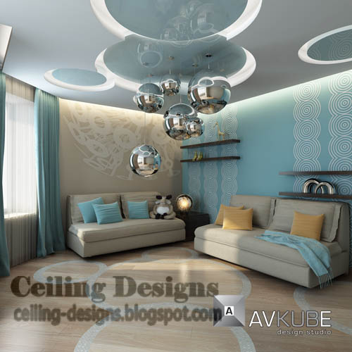 fall ceiling designs catalog | Home Design Green Energy Wallpaper