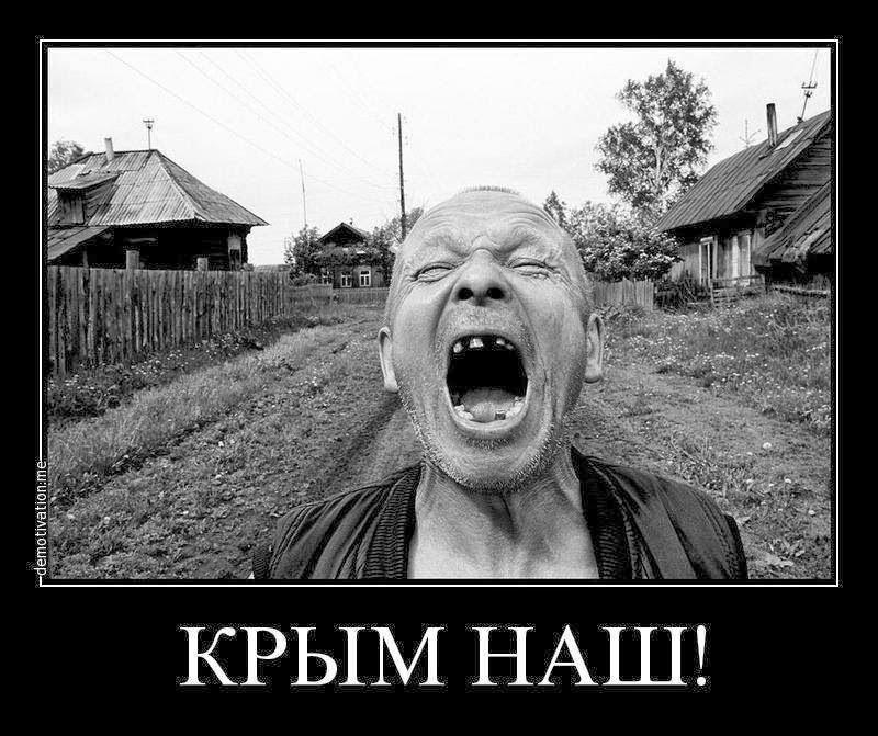 """Рецепт для ватников, требования Кремля, ошибка Президента. Свежие ФОТОжабы от """"Цензор.НЕТ"""" - Цензор.НЕТ 9961"""
