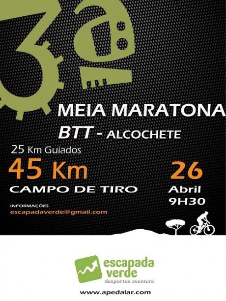26ABR * ALCOCHETE – CAMPO DE TIRO