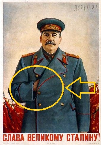Το Κρυμμένο Χέρι που Διαμόρφωσε την  Ιστορία