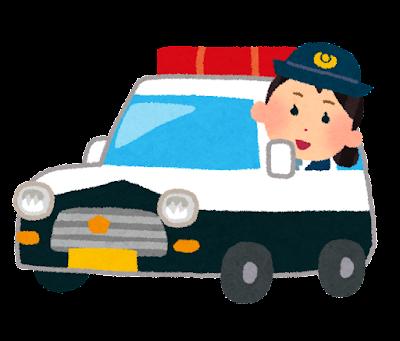 ミニパトに乗る警察官のイラスト