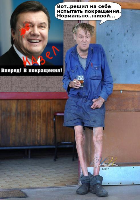 Избирать антикоррупционного прокурора должны люди, имеющие поддержку общественности, – Соболев - Цензор.НЕТ 4506