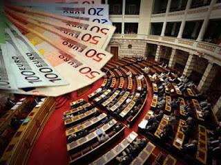 Δείτε πόσο είναι η βουλευτική σύνταξηπου λαμβάνουν 753 δικαιούχοι..
