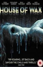 Ver La casa de cera (House of Wax) (2005) Online