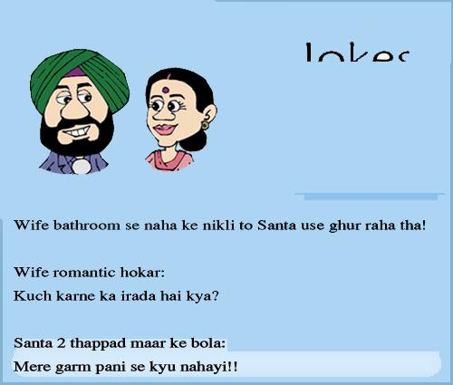 adult jokes in punjabi