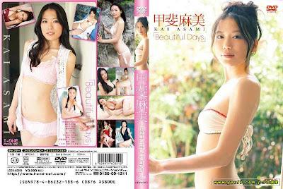 [IV] Asami Kai - Beautiful Days DVDISO