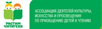 Общероссийская акция