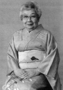 YAMAGUCHI Chiyoko Sensei (1921-2003)