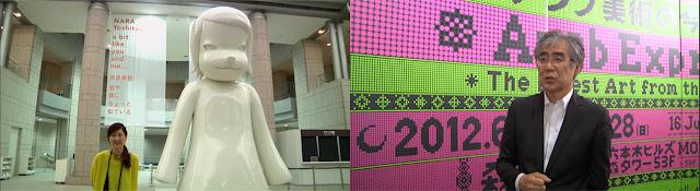 横浜美術館 「奈良美智:君や 僕に ちょっと似ている」 木村絵理子 森美術館  「アラブ・エクスプレス展:アラブ美術の今を知る」  南條史生