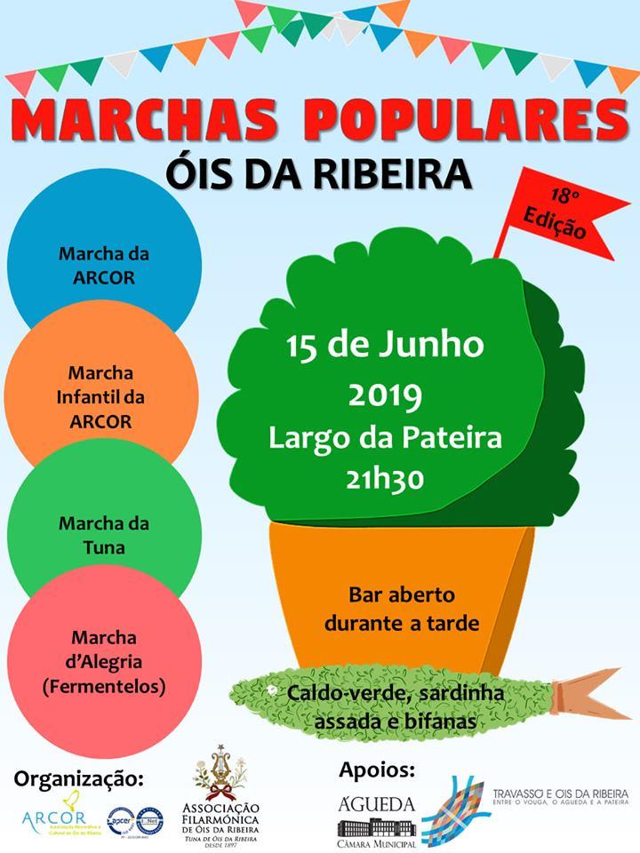 MARCHAS DE ÓIS DA RIBEIRA A 15 DE JULHO DE 2019!