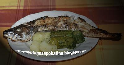 μπακαλιάρος ψητός καλή όρεξη http://syntagesapokatina.blogspot.gr