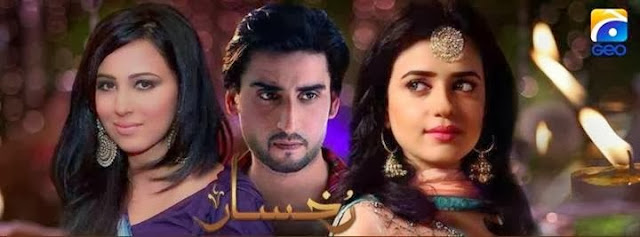 on geo, Rukhsar song by geo, Rukhsar full drama serial song geo tv