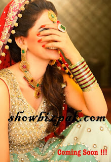 Saba Qamar Wedding