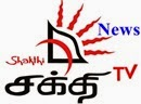 Shakthi TV Sri Lanka Lunch time news 23-10-2078
