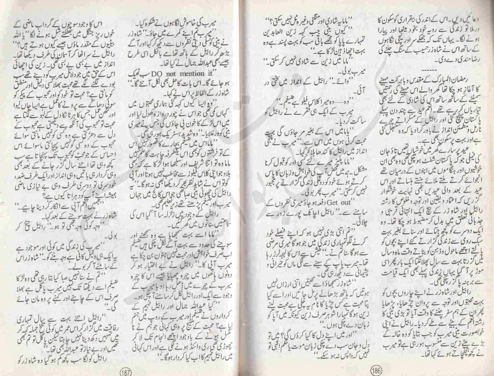 patang bazi essay in urdu The usual name for the sport is gudiparan bazi and for the indian fighter kite (india) (also known as a patang hindi/urdu for the abrasive coated.