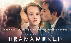 Dramaworld