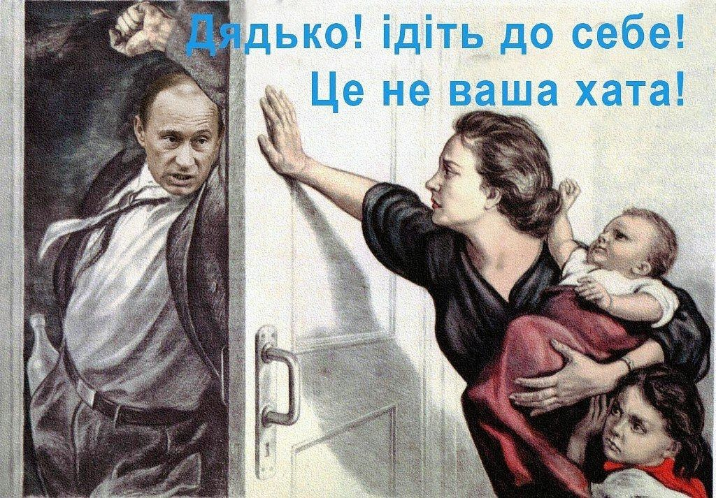В России отец выбросил с 8-го этажа годовалого сына за то, что тот громко плакал - Цензор.НЕТ 2492
