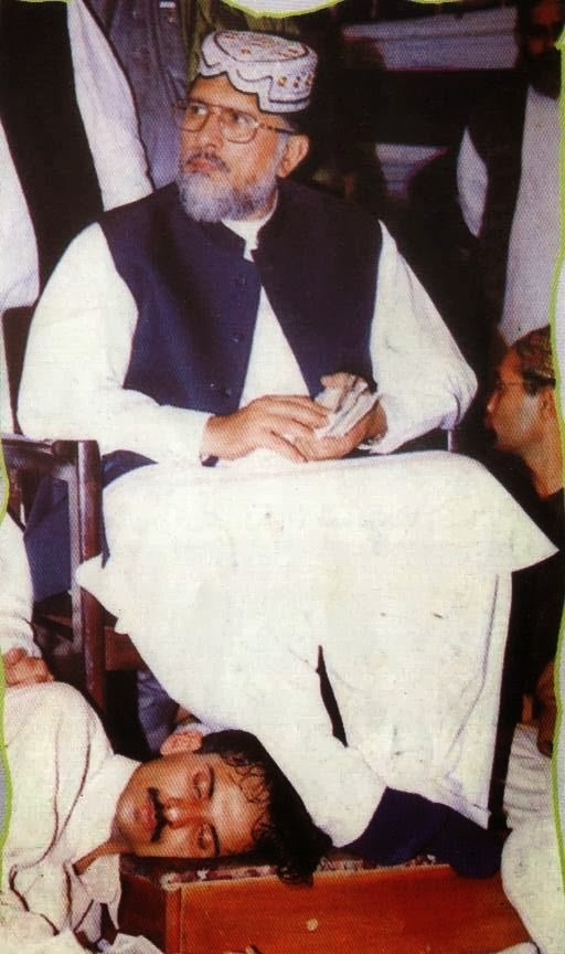 Social Media Forum: Real Face Of Tahir Ul Qadri
