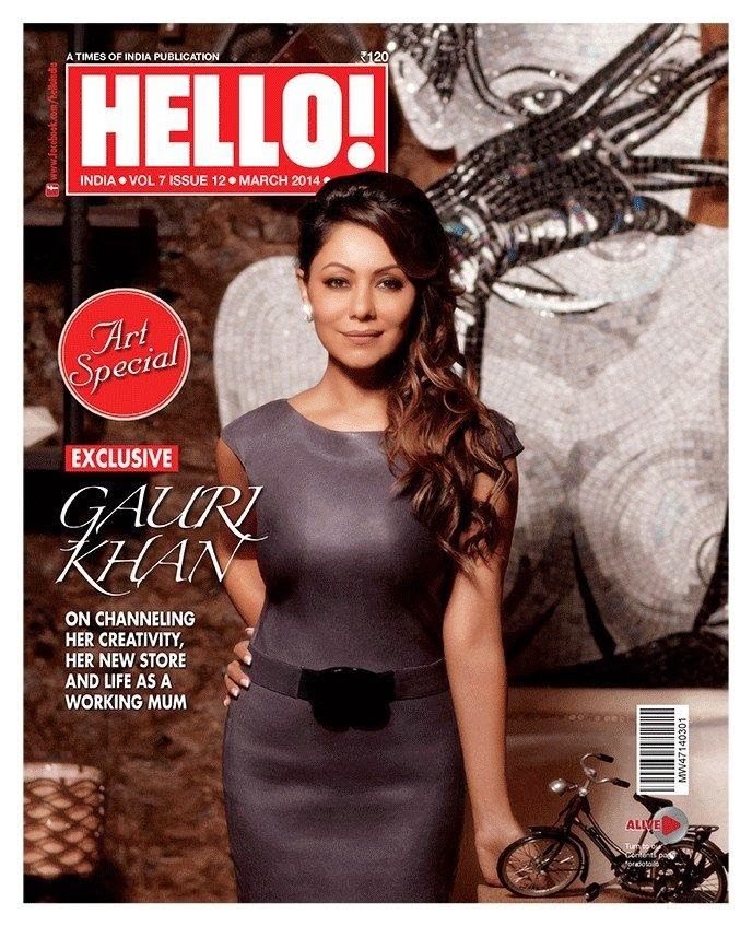 Gauri Khan covers of Hello! India