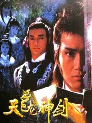 Thiên Long Thần Kiếm (USLT)