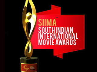 Siima awards details