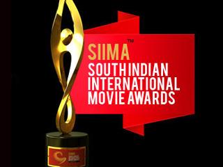 Siima awards details