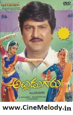 Alludugaru Telugu Mp3 Songs Free  Download  1990